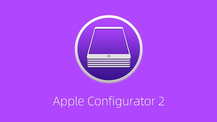苹果 iphone签名.mobileconfig  WebClip 签名文件详细教程